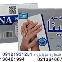 توزیع و فروش دستکش یکبار مصرف سینا