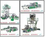 واردات و فروش دستگاه تولید نایلون