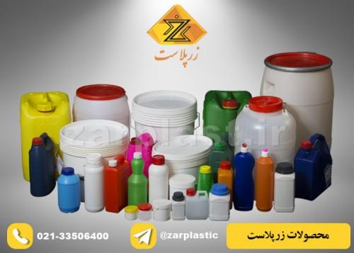 ساخت و تولید انواع قالب های پلاستیک بادی و تزریقی