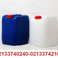 تولید فروش گالن پلاستیکی ۲۰ لیتری کتابی و معمولی