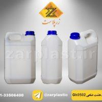 تولید کننده گالن ۵ لیتر ۸ ضلعی پلاستیکی