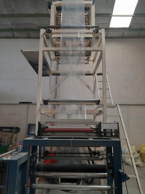 دستگاه تولید عرض ۱۱۰