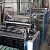 گروه صنعتی سهند خرید و فروش دستگاههای تولید نایلون ونایلکس