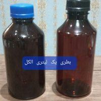 تولید و توزیع بطری الکل طبی