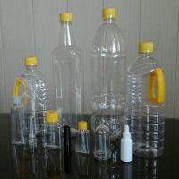ارکا پلاست تولید انواع بطری پت