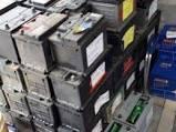 خرید انواع ضایعات سرب و باتری فرسوده