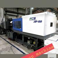 فروش دستگاه تزریق FCS تایوان
