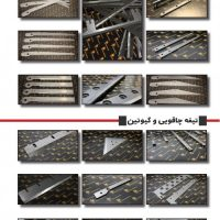 تولیدکننده تیغه های آسیاب