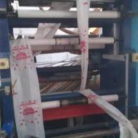 دستگاه چاپ عرض ۸۰ ساخت فوژان ارغوان نایلون و نایلکس