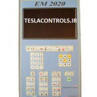 کنترل کننده (PLC) انواع دستگاه تزریق پلاستیک