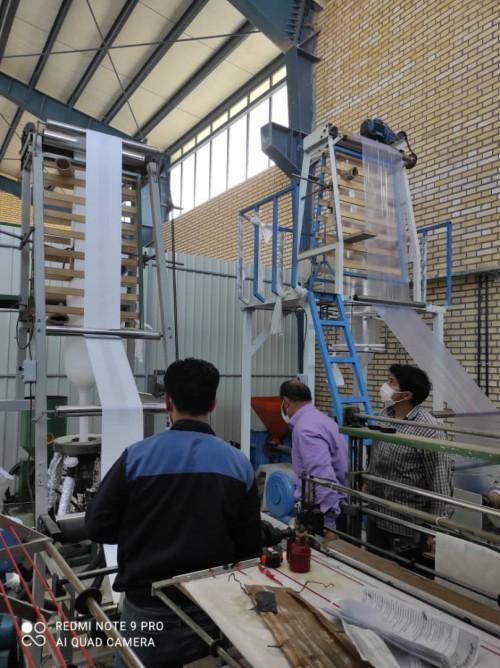 فروش دوعدد تولیدی ایرانی عرض ۷۰ و۸۰ ایرانی