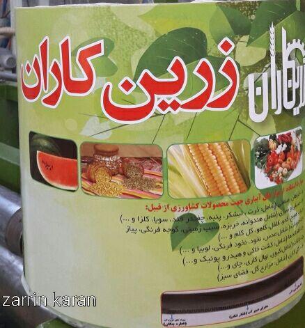 فروش نوار تیپ و نایلون عریض کشاورزی
