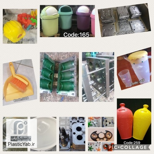 خرید و فروش قالب های تزریق پلاستیک کارکرده