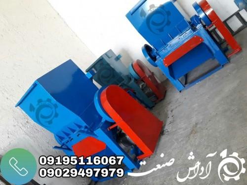 فروش دستگاه های آسیاب صنعتی پلاستیک و پت