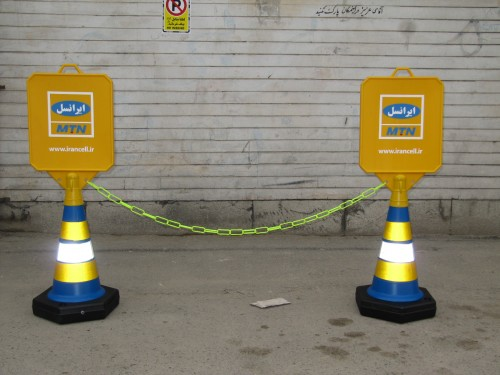 واگذاری قالب تزریق بادی راه بند راکتی تبلیغاتی