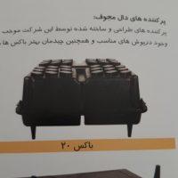 فروش قالب ساخت یوبوت