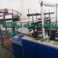 فروش خط تولید دستگاه نایلون