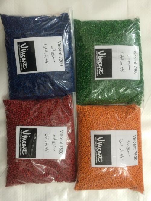 تولید کننده مستربچهای رنگی با قیمت کاملا رقابتی