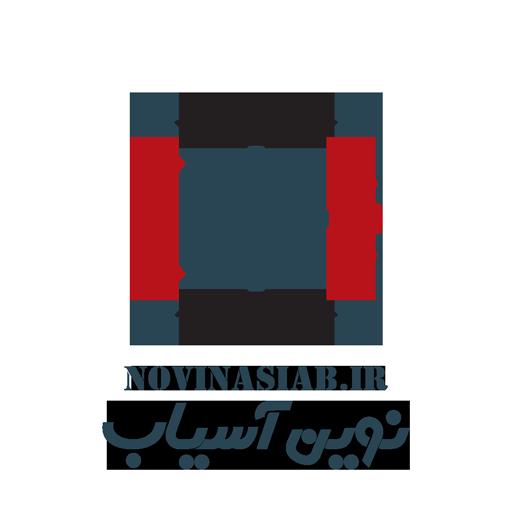 نوین آسیاب تولید کننده انواع آسیاب پلاستیک و تیغه آسیاب در ایران