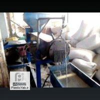 فروش خط تولید گرانول پلاستیک قیمت ۱۵ میلیون تومان