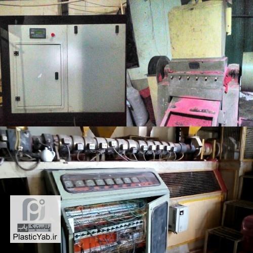 فروش دستگاه تولید ظروف یکبار مصرف نیمه فرمینگ