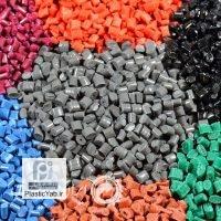 فروش انواع پلیمر بازیافتی و نو