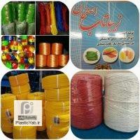 تولید انواع طناب  نخ و توری های پلاستیکی