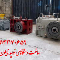 ساخت انواع دستگاهای تولید نایلون و نایلکس
